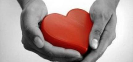 Серце відкрите для всіх